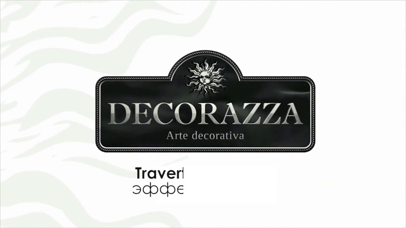 Decorazza Trvertino Naturale Клондайк