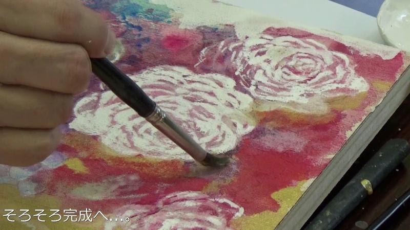 サクラアートサロン大阪『ポイントに活かしたい日本画材料 -金泥12539