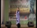 Чернова Татьяна - Небо славян