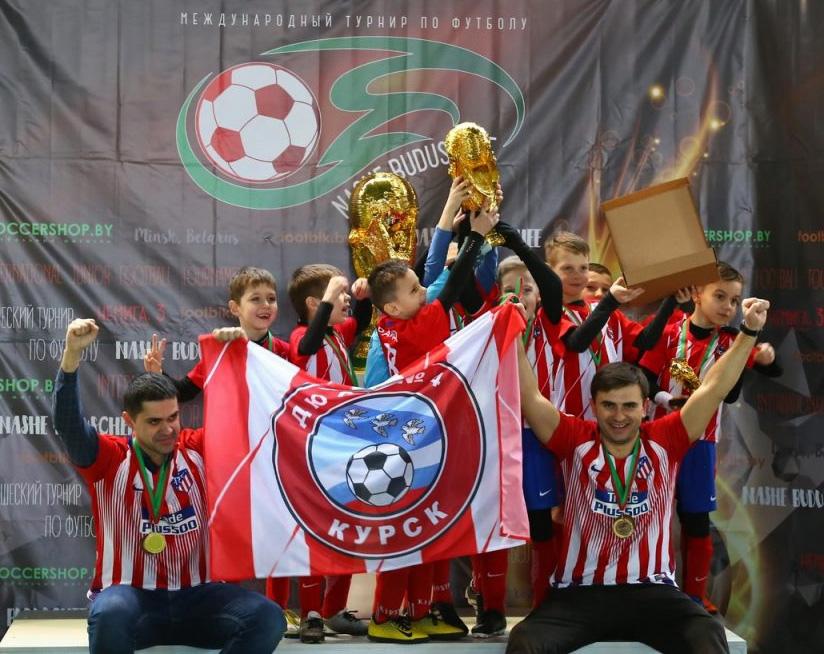 Курские команды стали триумфаторами международного турнира по футболу в Минске