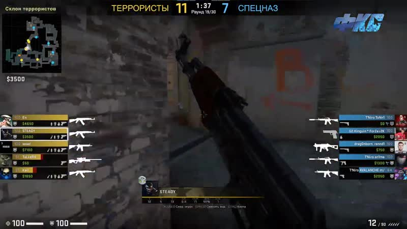 Orion Cup CS_GO _ Матч за первое место BO3 Team Niro vs. Farm Valuti