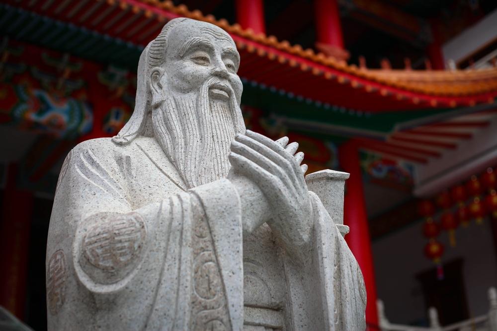 5 видов счастья по Конфуцию