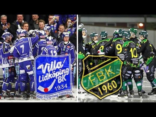 Villa Lidköping BK Frillesås BK 19 9 18 Elitserien Herr Träningsmatcher