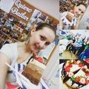Анастасия Скоморохова-Виноградова фото #43