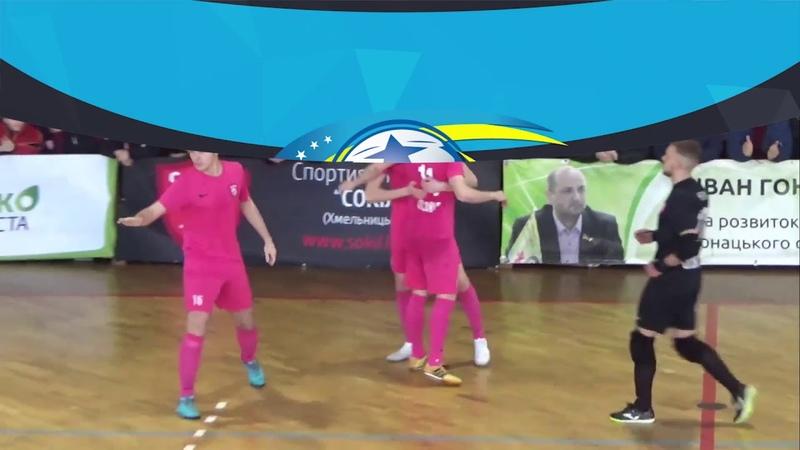 Highlights | Сокіл 2-3 ІнБев/НПУ | 10 тур Екстра-Ліга 2018/2019