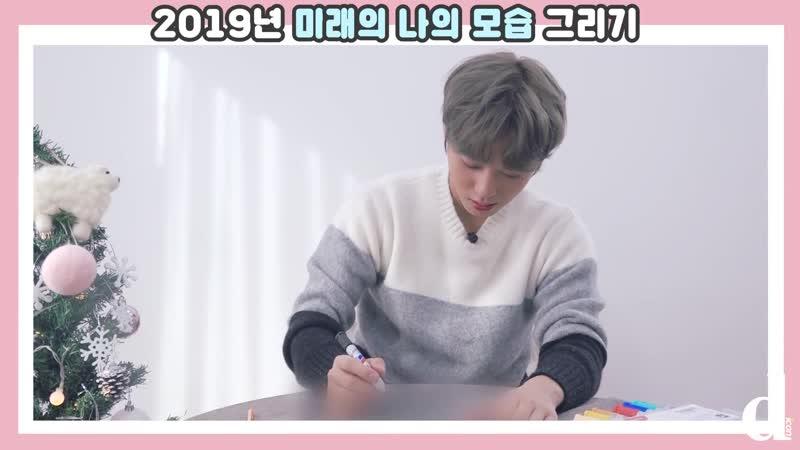 """[Dicon] """"윙카소의 대환장 파티"""" 미래 모습 그리기 (Park Jihoon Wanna One)"""