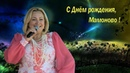 Елена Елесеева БЕГУТ ГОДА Мамоново День города