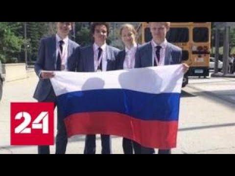 Лучший юный географ мира живет в Зеленограде и мечтает стать климатологом - Россия 24