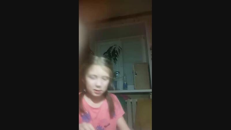Алёна Рейх - Live