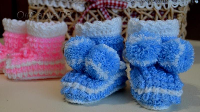 Пинетки спицами узором Ёжик Кукурузка Baby booties Knitting pattern Hedgehog Corn