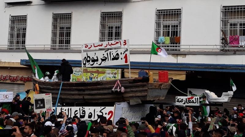 Manifestation Oran 22 mars وهران مسيرات حاشدة 22 مارس