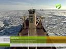Транспортный потенциал Развитие Севморпути обсуждают в Санкт Петербурге