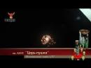 Фестивальные шары Царь Пушка
