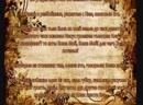 Евангелие от Матфея глава 27-28