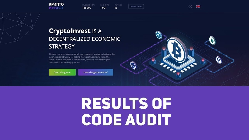 Results of security code audit TronInvest by CryptoManiacs