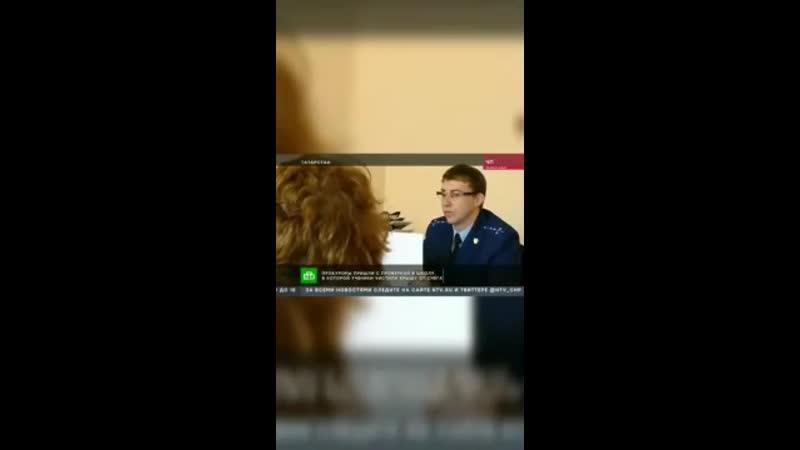 Сюжет телеканала НТВ о прокурорской проверке в школе, где ученики без страховки очищали от снега крышу