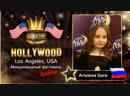 GTHO-3125-0096 - Аристова Гера/Aristovsa Gera - Golden Time Online Hollywood 2019