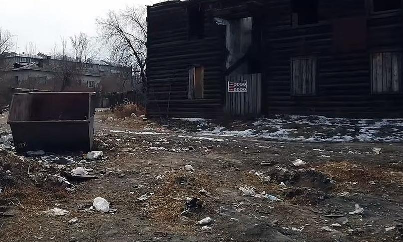 Мусорная катастрофа в Чите