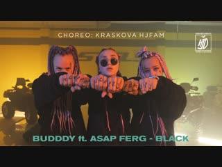 BUDDY - BLACK ft. A$AP FERG | HIP-HOP CHOREO | HARLEEN JOKER'S DANCE STUDIO