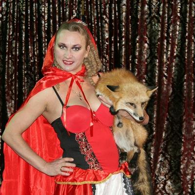 Людмила Семейкина