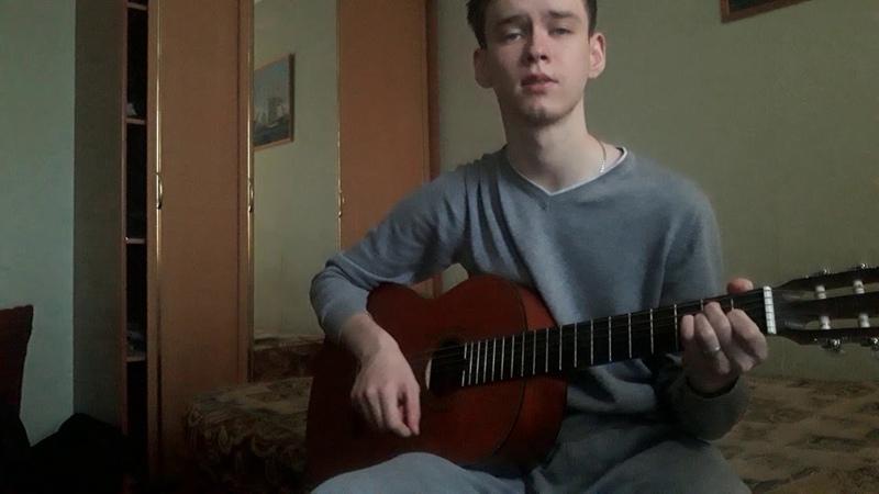 Cover Мотылек Макс Корж