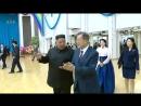경애하는 최고령도자 김정은동지께서 문재인대통령의 평양방문을 환영하여 성대한 연회를 마련하시였다