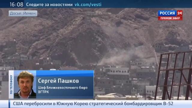 Новости на Россия 24 • Во Врачей без границ снова прилетела ракета