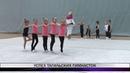 Золотые награды привезли тагильские гимнастки со всероссийских соревнований в Иваново