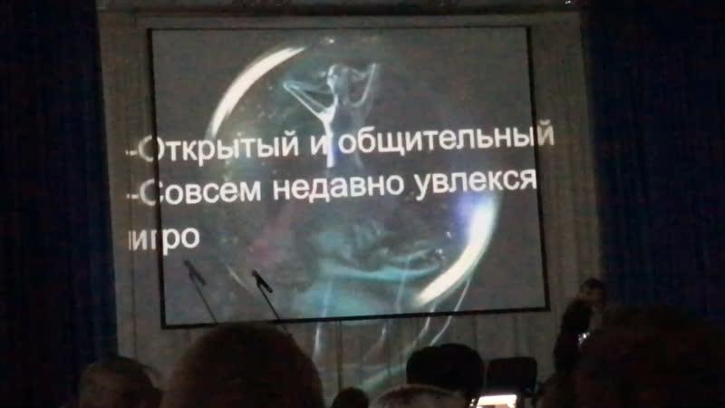 Мистер МГИИТ - Иван Швыдкий!