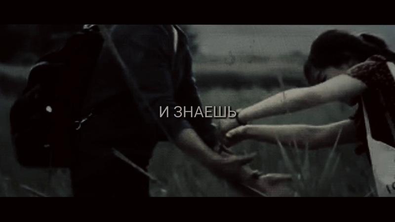 JUNGKOOK Я люблю тебя | Чонгук клип Rauf Faik Я люблю тебя | fmv