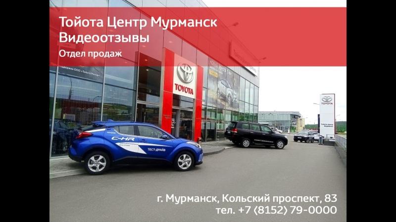 Покупка нового Toyota RAV4