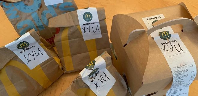 В Раду принесли заказ из McDonald's с матерной речью на упаковке: фото