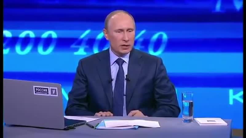 Путин о возможности для Россиян хранить деньги за рубежом