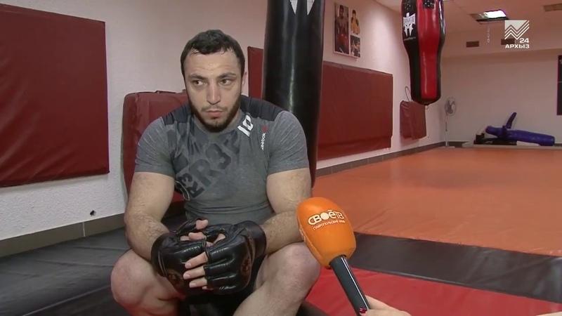 Бойцы из Карачаево-Черкесии готовятся к Чемпионату мира по смешанным единоборствам