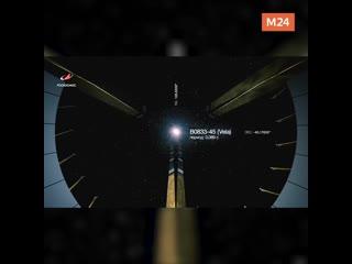 «Музыка» из космоса — Москва 24
