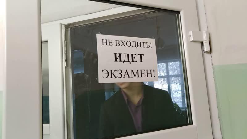 ШКОЛАПОСТРОЙКА ГОРКИМАГАЗИН