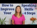 How to Improve Your Communication Skills 4 Steps
