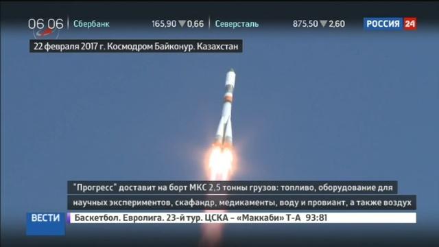 Новости на Россия 24 • Первый после декабрьской аварии Прогресс причалит к МКС