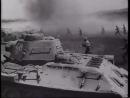 Интересный сборник хроники Великой Отечественной войны