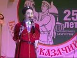 Казачка Тамбовского края. Полная версия