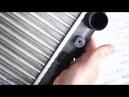 Радиатор охлаждения (ВАЗ-2170, Приора)