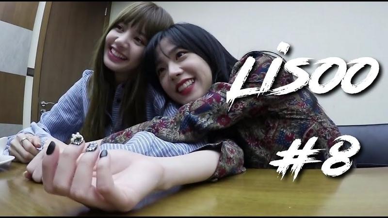 LISOO moments 8 (BLACKPINK) Lisa Jisoo ♥