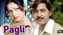 Pagli 1974 - Action Movie | Bindu, Rakhee Gulzar, Jagdeep.