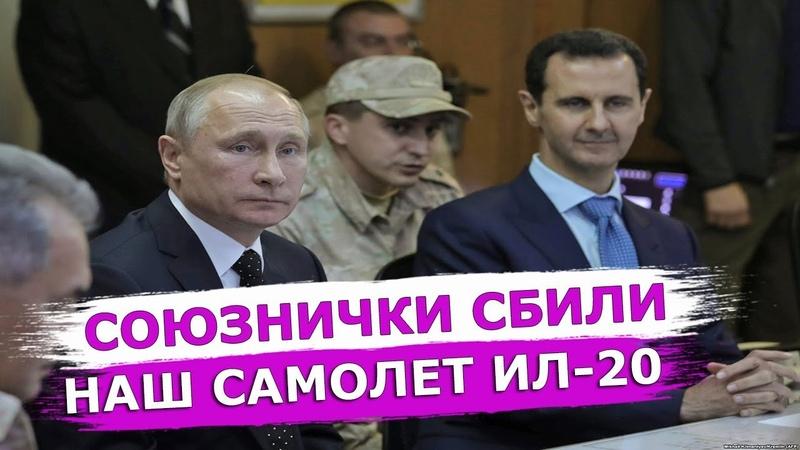 Россия проглотила очередное убийство своих солдат. Leon Kremer 22