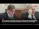 На заседании Нацсовета по вопросам телевидения обсуждают вопрос внеплановой проверки NEWSONE 18 10