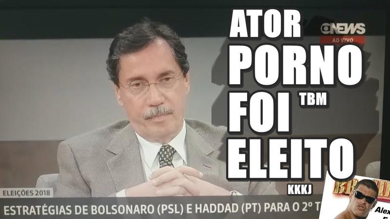 Jornalista da Globo: Ator Pornô kkkkkjjkkjkkk