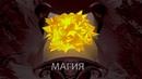 Остров Дракона: Стратегическая настольная игра от Hatber.