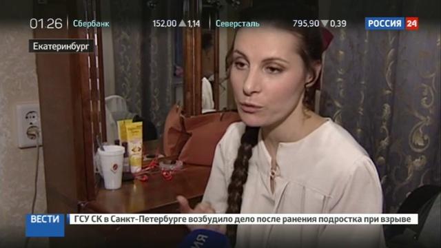 Новости на Россия 24 • Никита Михалков привез на Урал свой новый спектакль
