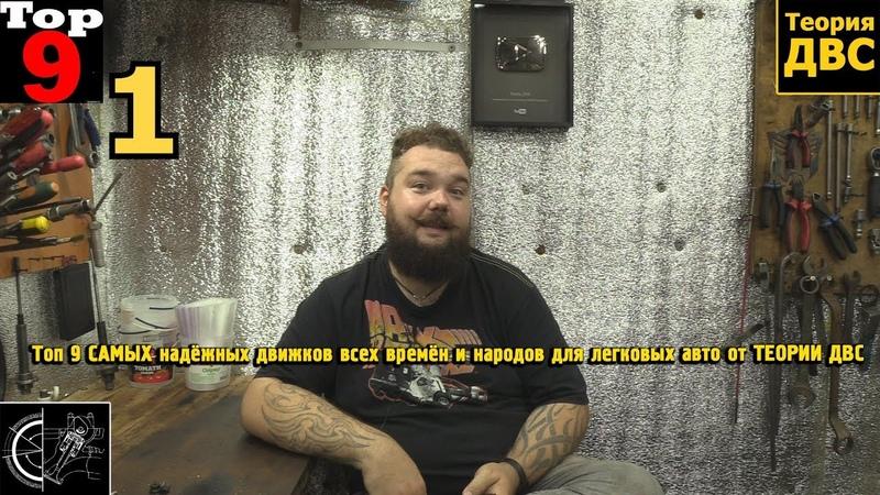Зачарованные Charmed 5 сезон 17 серия или скачать