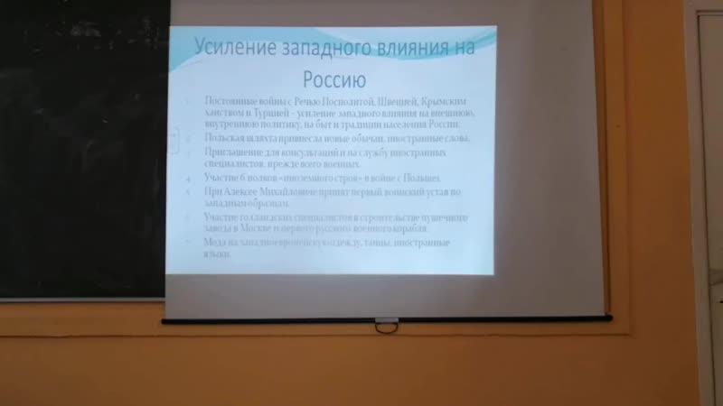 Предпосылки Петровских реформ